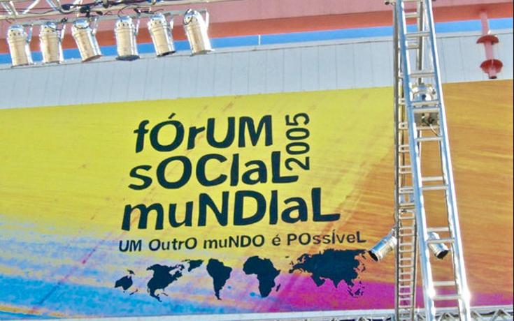 world forum theater